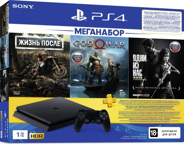 playstation-4-slim-1tb-days-gone-god-of-war-odni-iz-nas